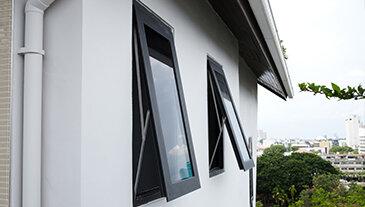 Fensteröffnungsarten